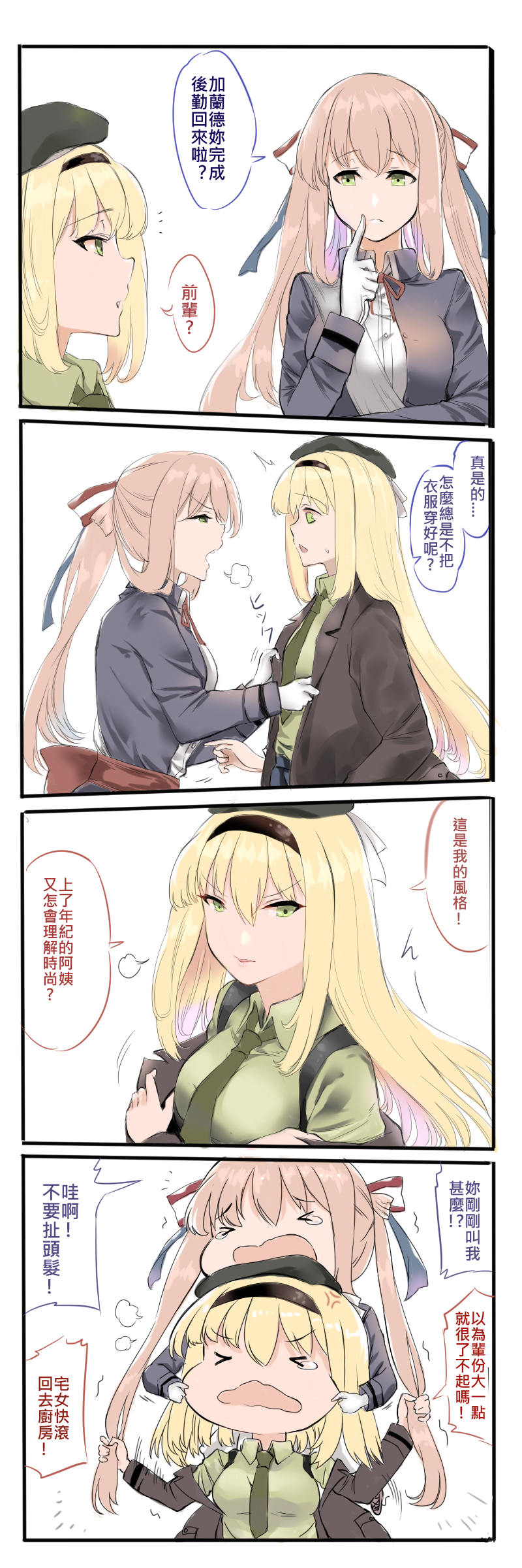 frontline an-94 girls Zonic the zone cop comic
