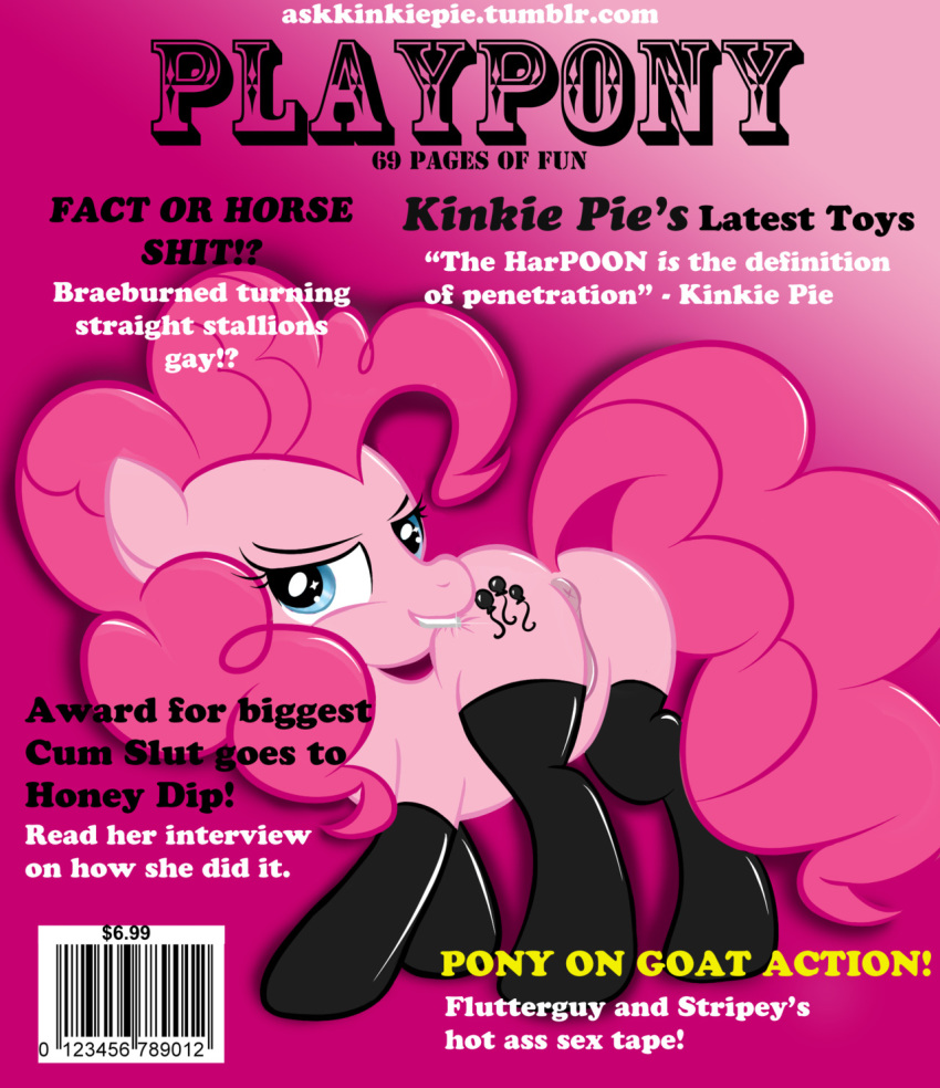 pinkie and mlp sandwich pie cheese Hermione granger bound and gagged